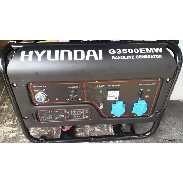 Γεννήτρια - HYUNDAI G3500MW ΜΕ ΣΧΟΙΝΙ ΤΡΟΧΗΛΑΤΟ -generaltradetsellos.gr