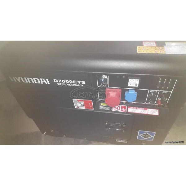 Γεννήτρια - HYUNDAI D 7000 ETS ΑΘΟΡΥΒΗ ΠΕΤΡΕΛΑΙΟΥ 380V - 10HP